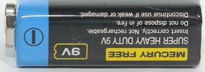 DSC_8558