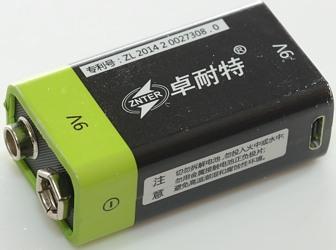 DSC_7452