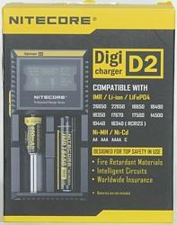 DSC_7076