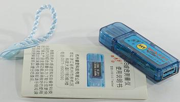 DSC_9337