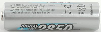 DSC_2166