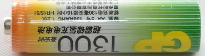DSC_6386