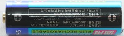 DSC_6412
