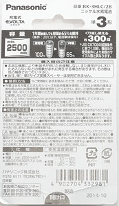 DSC_8735