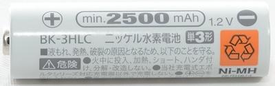 DSC_8748