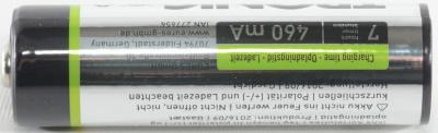 DSC_9111
