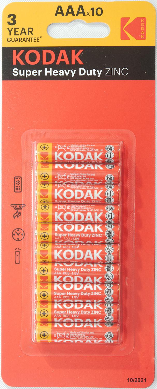 Test/review of Kodak Super Heavy Duty AAA