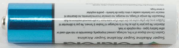 DSC_2053