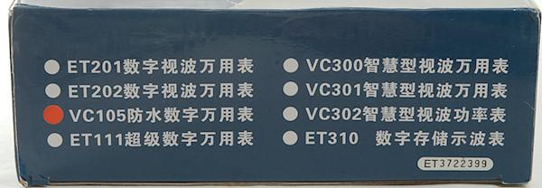 DSC_4017