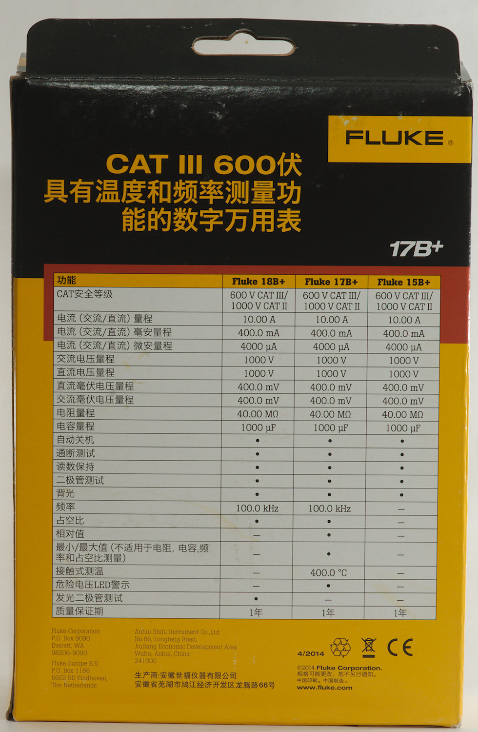Fluke Tl71 Premium Test Lead Set Right Angle 2015 Amazon Top Extech Cb20 Circuit Breaker Finder Receptacle Tester Ebay The Meter Arrived In A Yellow Box With Chinese Writing I Bought It From German Seller On