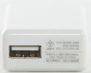 DSC_6861