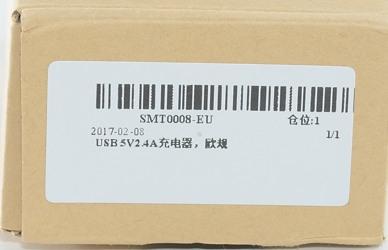 DSC_8805