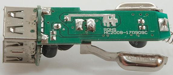 DSC_2343
