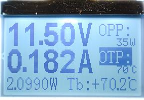DSC_1261