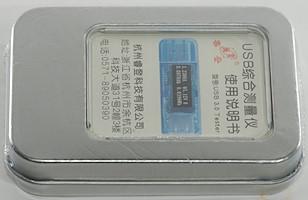 DSC_9336