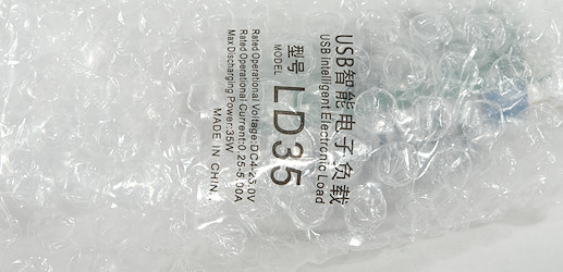 DSC_1306