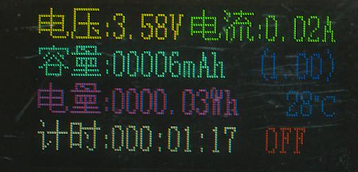 DSC_8025
