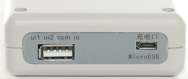 DSC_1968